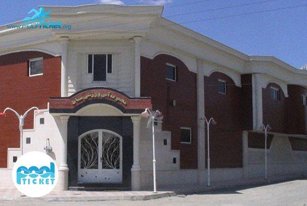 وروردی استخر نشاط - خرید بلیت استخر نشاط مشهد