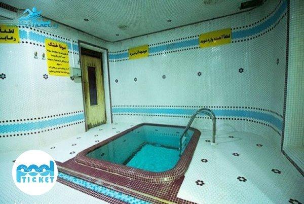 حوضچه آب سرد استخر مهرورزان تهران