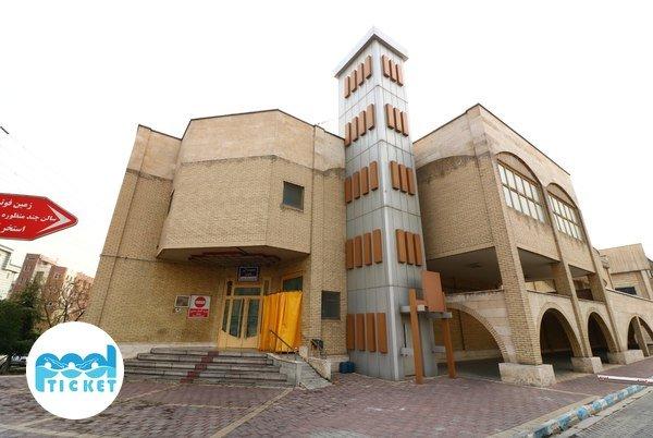 استخر دوقلوی برق آلستوم تهران