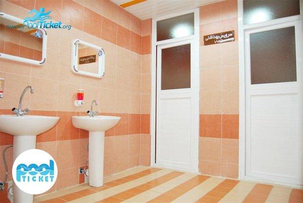 سرویس بهداشتی استخر شهید فهمیده - مرکز رزرو اینترنتی خرید بلیط استخر