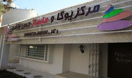 مرکز ماساژ و اسپا حس ششم مهرشهر کرج-فروش بلیط استخر در پول تیکت