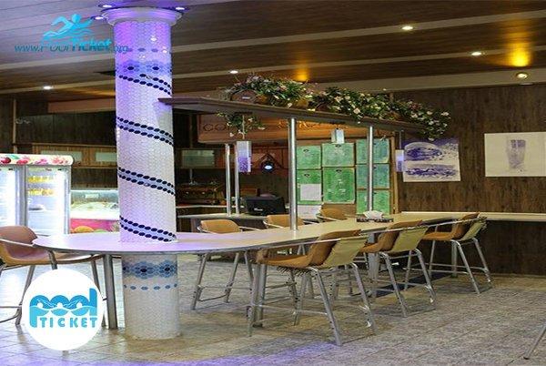 کافی شاپ بانوان استخر هتل ارم - مرکز رزرو اینترنتی بلیت استخر