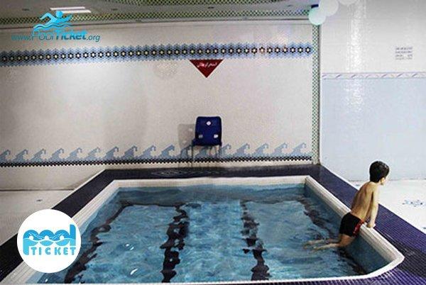 استخر کودکان گل نرگس تهران - مرکز خرید اینترنتی بلیت استخر