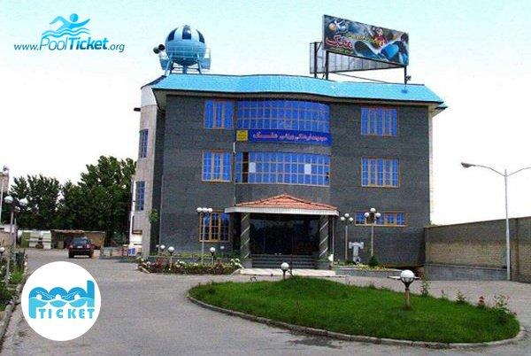 ورودی استخر ملک تهران - خرید بلیت استخر ملک