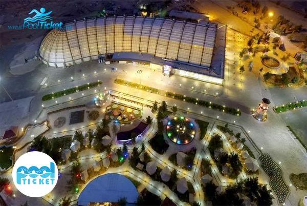 پارک بوستان غدیر - مرکز خرید بلیط مجموعه آبی آب و تاب قم