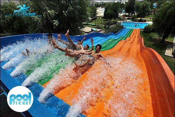 سرسره موج پارک آبی آزادگان تهران - پول تیکت
