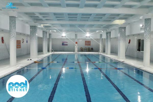 استخر شنای یاسمن شهر تهران