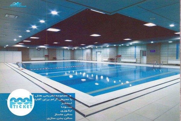 عکس استخر هتل خورشید گسترش تبریز