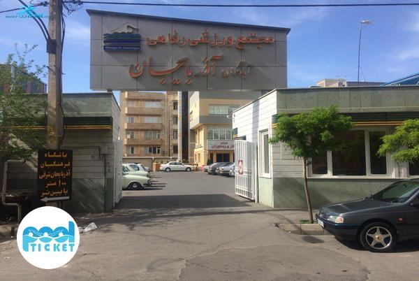 استخر آبادگران تبریز